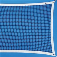 Vinex Badminton Net - Club