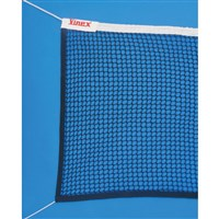 Vinex Badminton Net - 2001