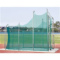 Discus and Hammer Throwing Cage - Professional