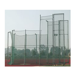 Discus / Hammer Cage